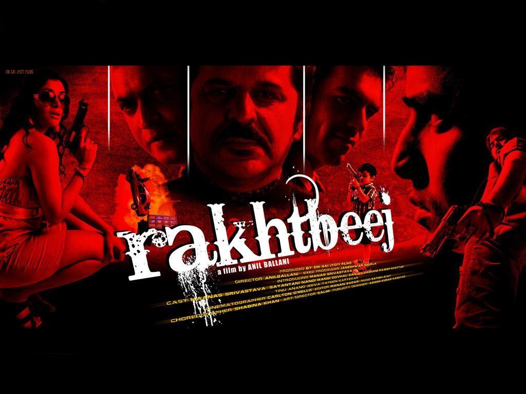 Rakhtbeej image 4