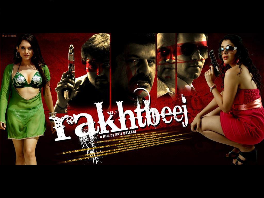 Rakhtbeej image 2