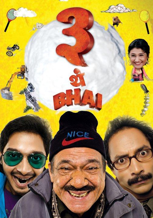 Teen Thay Bhai movie