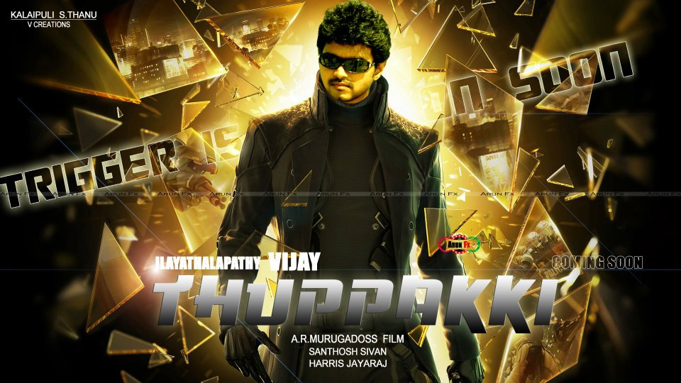 mersal movie free download tamilplay