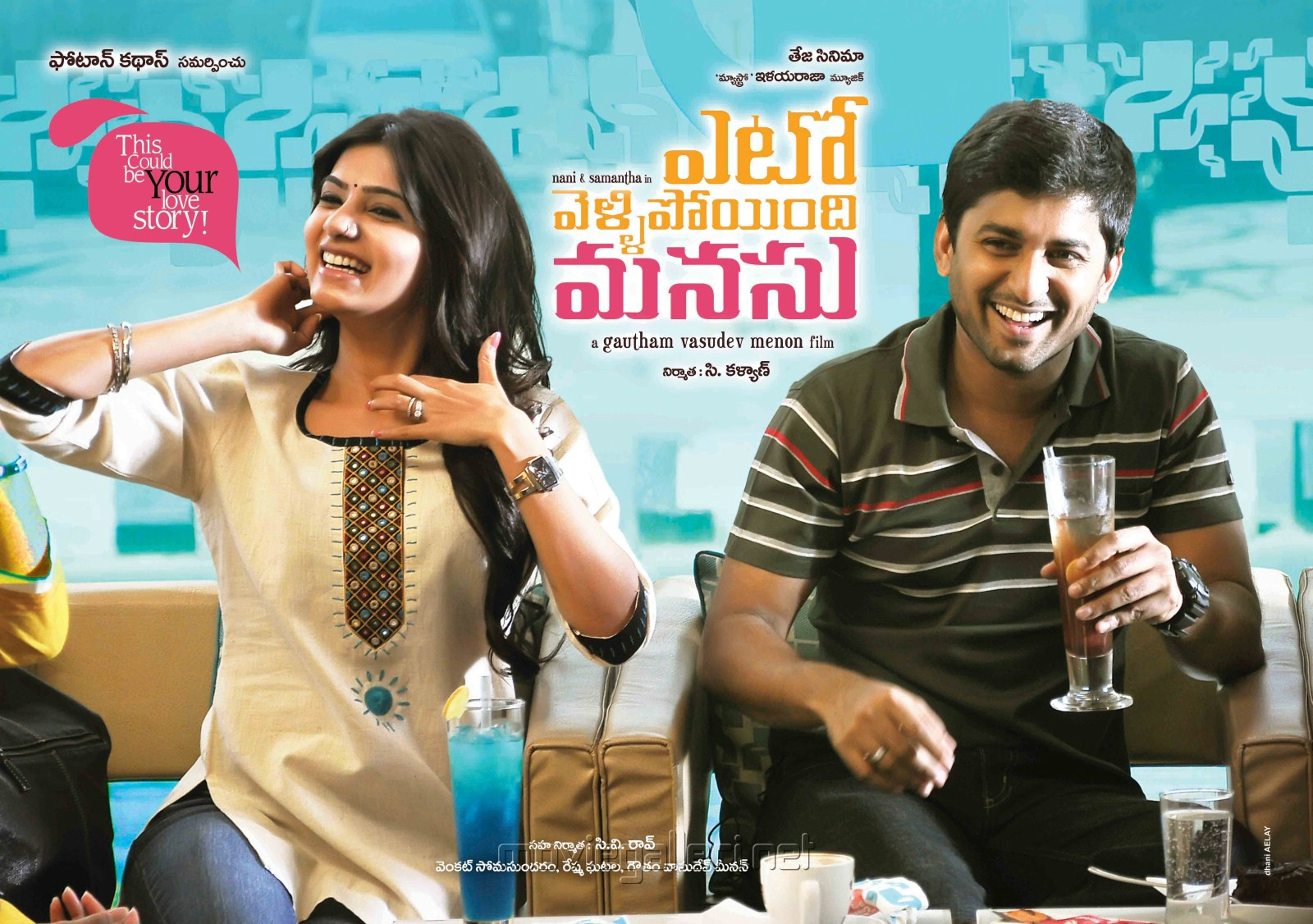 yeto vellipoyindi manasu movie photos, images and wallpapers