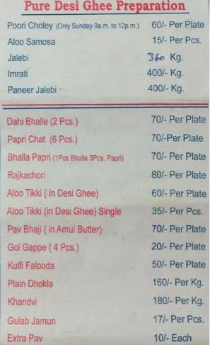 Bharat sweets ashok vihar phase 1 delhi ncr menu photos images bharat sweets ashok vihar phase 1 delhi ncr image 1 stopboris Images