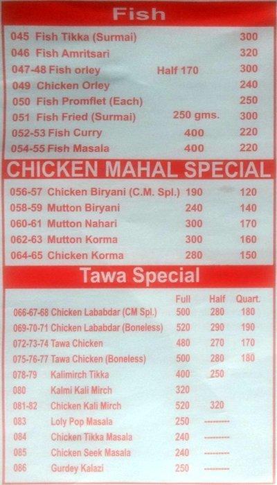 Chicken mahal ashok vihar phase 1 delhi ncr menu photos images chicken mahal ashok vihar phase 1 delhi ncr image 5 stopboris Gallery