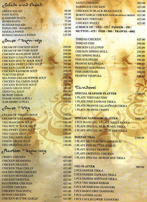 Persian Cafe Menu