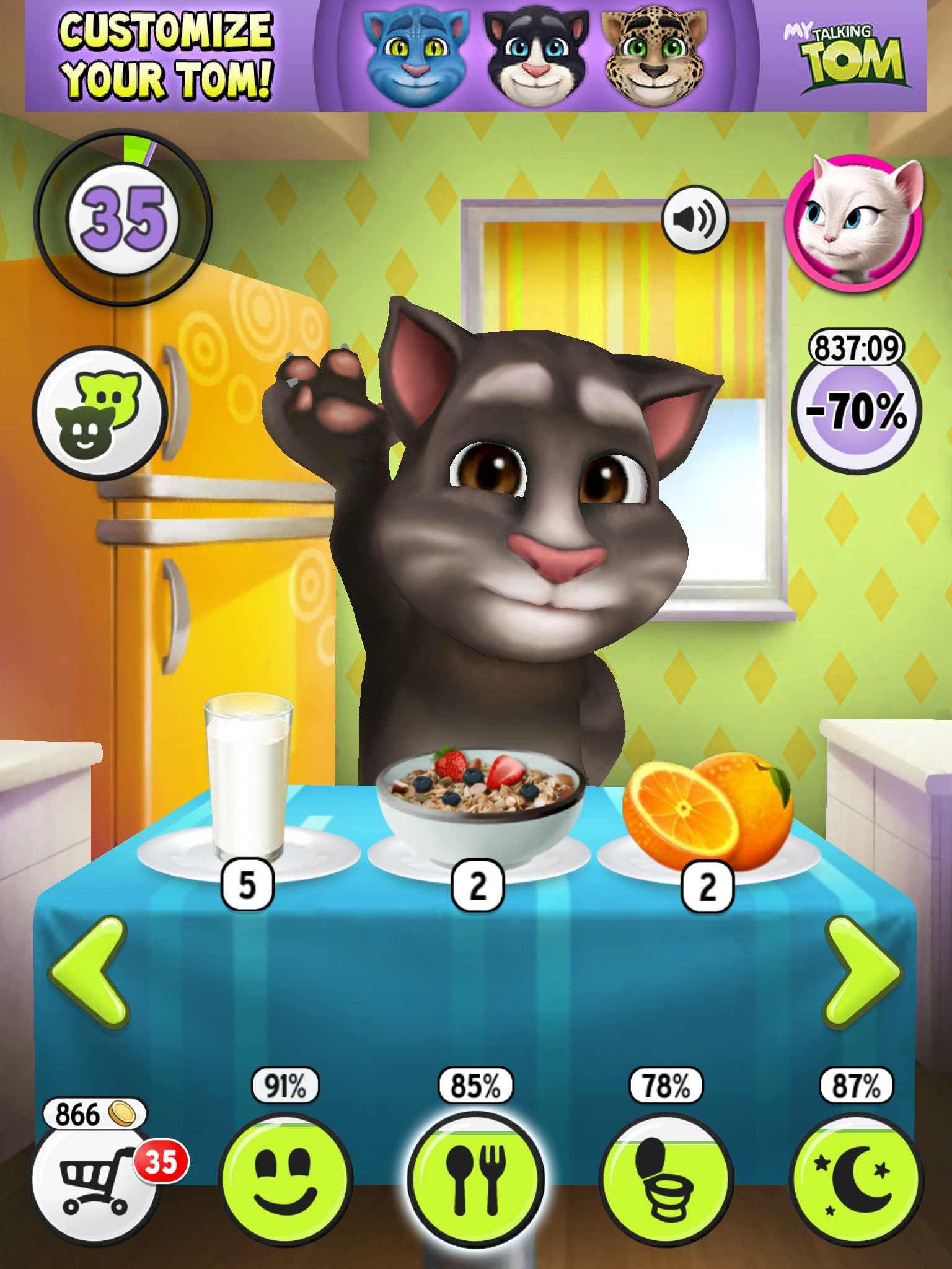 MY TALKING TOM Photos, Images and Wallpapers - MouthShut com