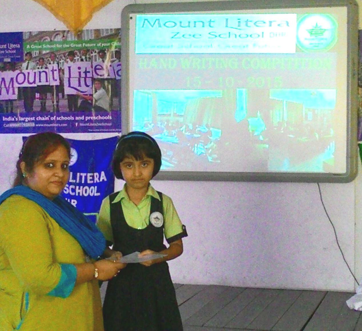 Mount Litera Zee School Pune Photos Images Wallpaper Campus