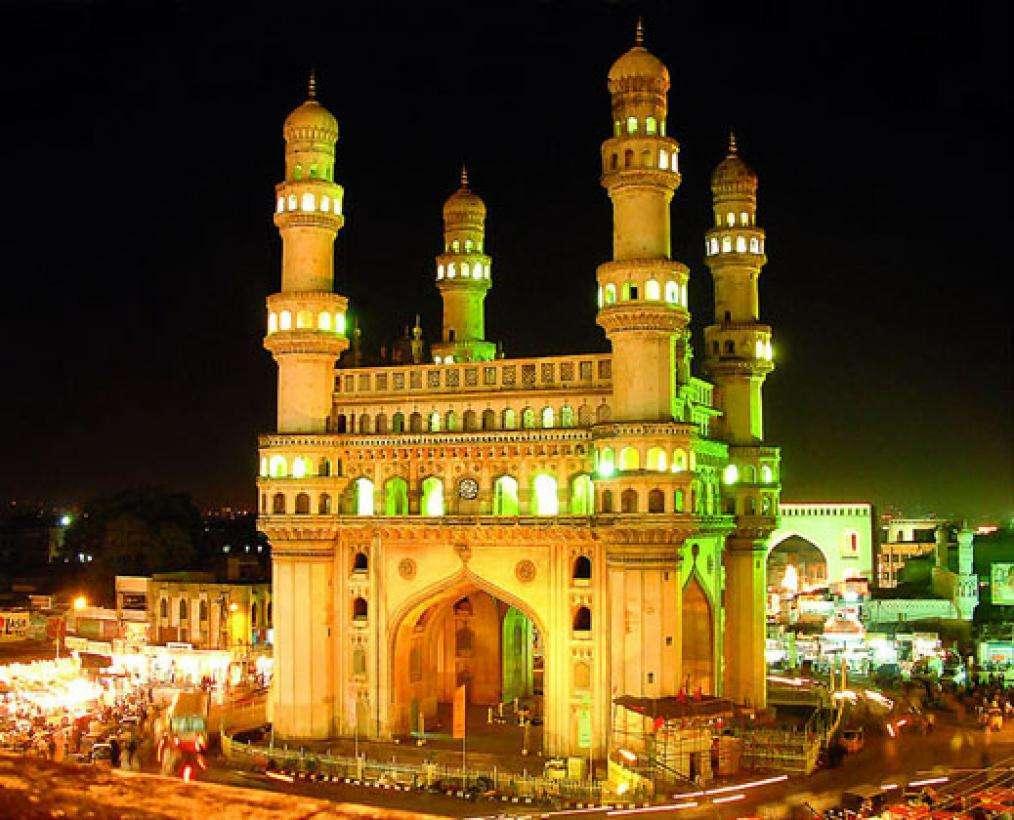 Charminar - Hyderabad image 3