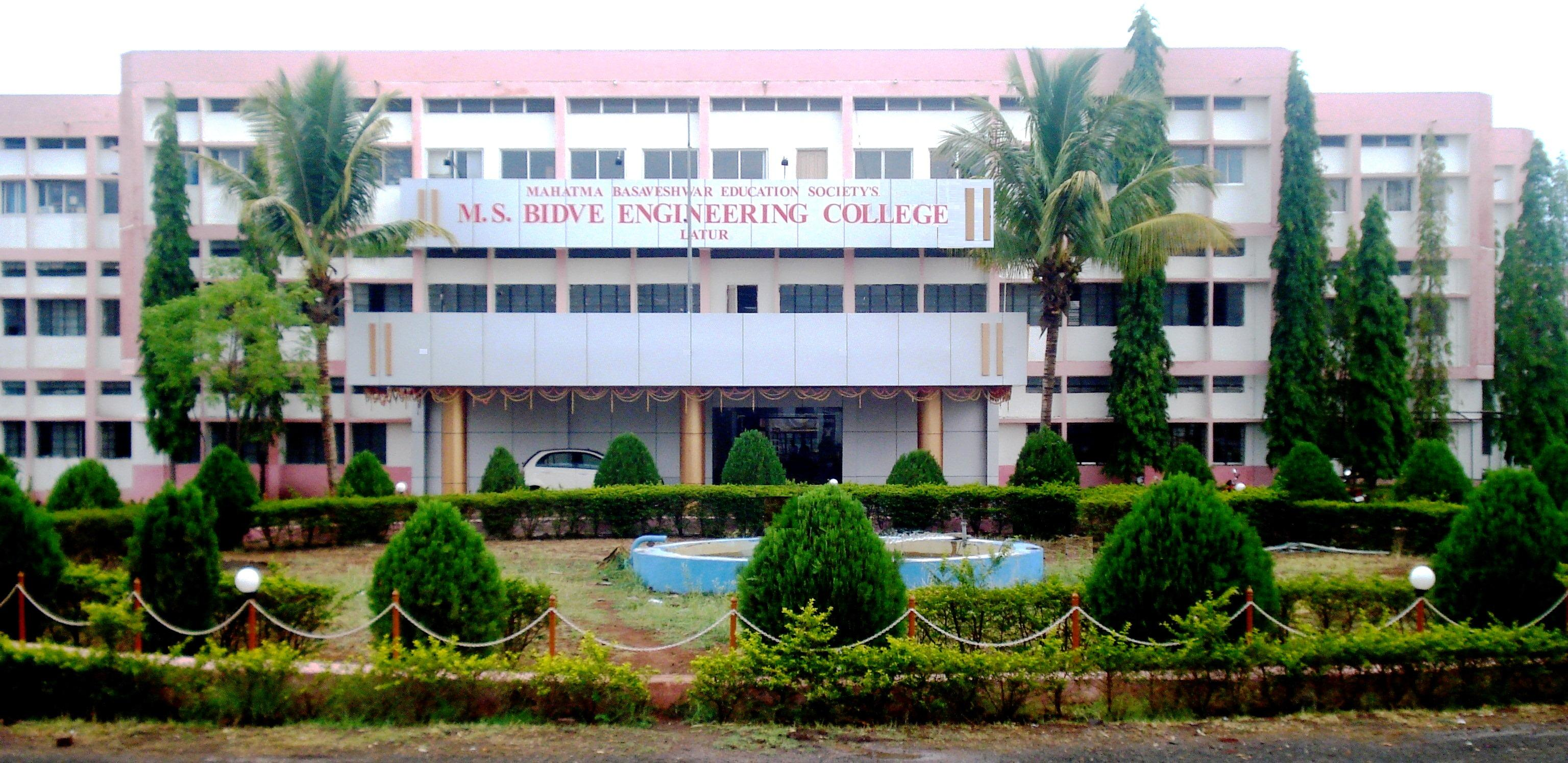 M S Bidve Engineering College Latur Photos Images Wallpaper Campus Photos Hostel Canteen Photos Hd Images Photo Gallery Mouthshut Com