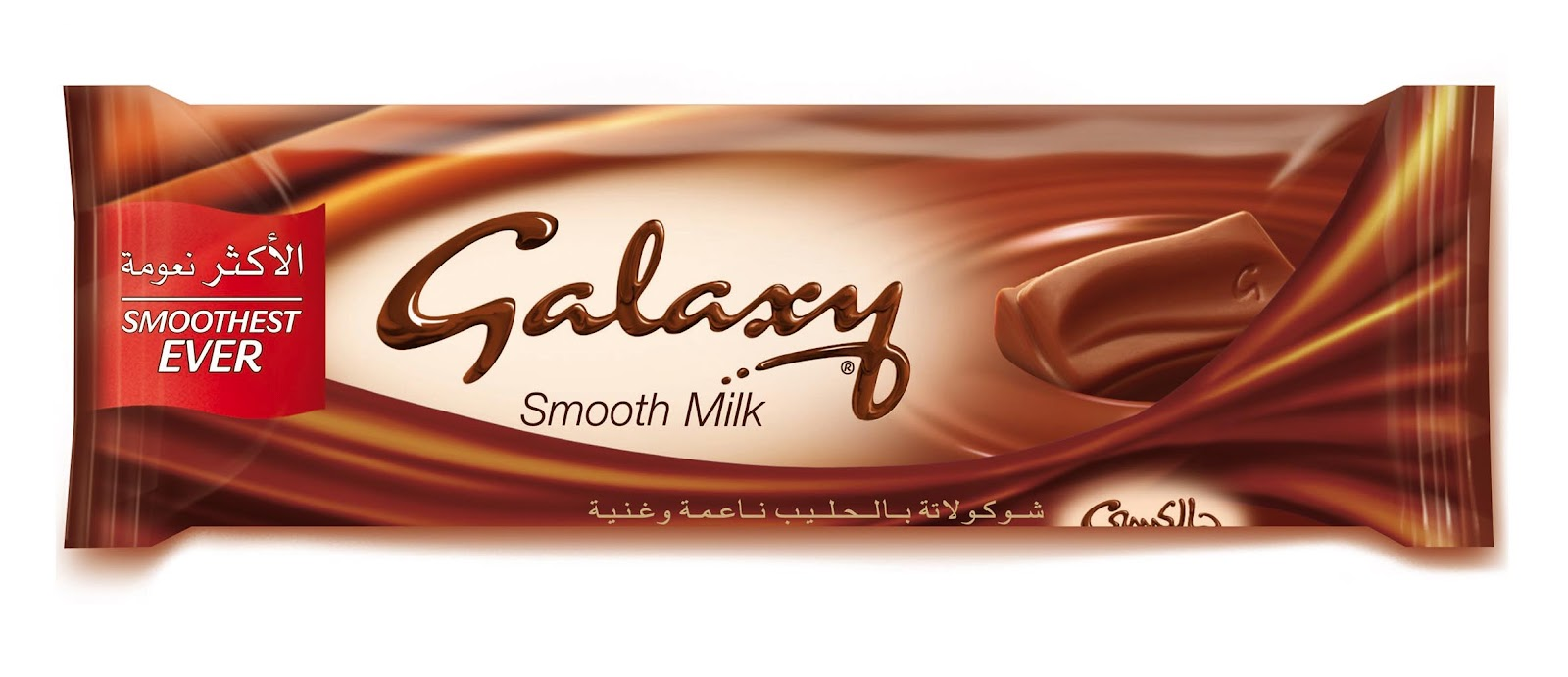 GALAXY SMOOTH MILK CHOCOLATE Reviews, Ingredients, Price ...
