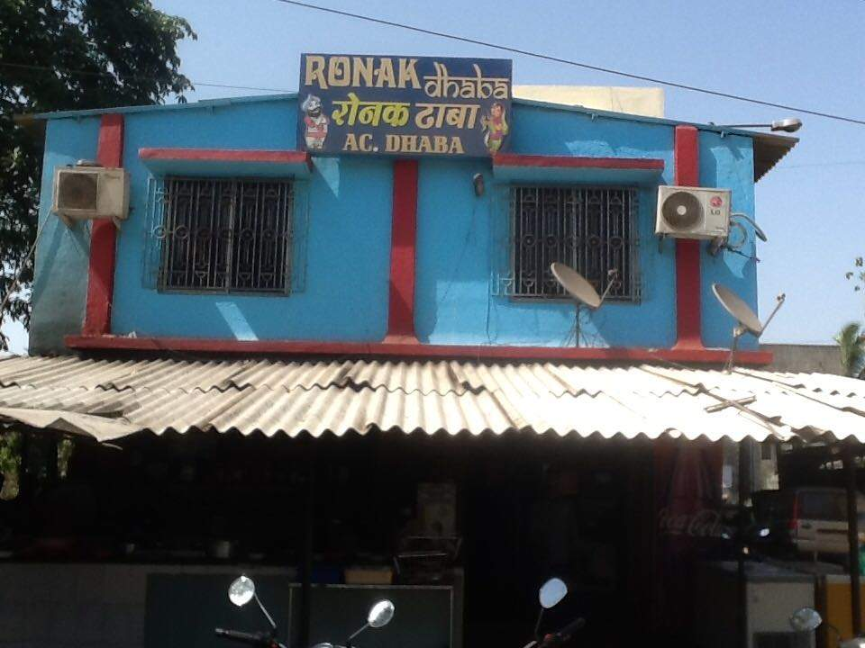RONAK DHABA, BOISAR, PALGHAR - Reviews, Menu, Order, Address