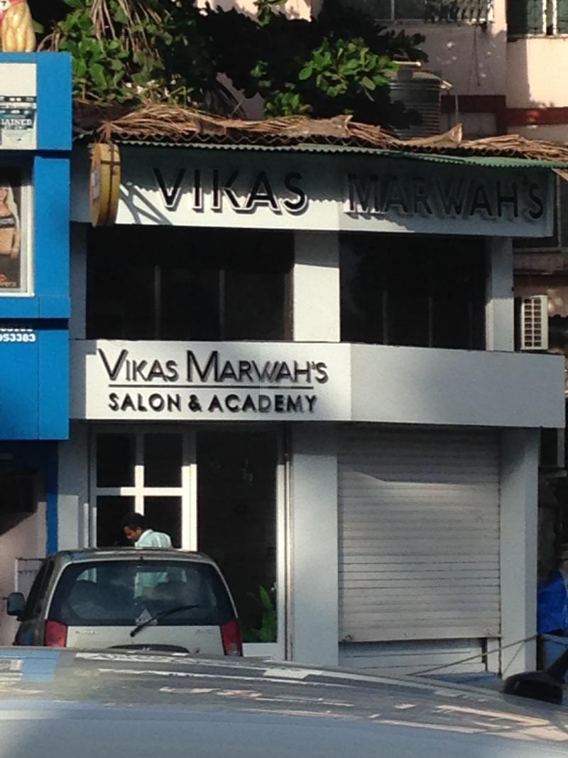 VIKAS MARWAH SALON - MALAD WEST - MUMBAI Reviews, Treatment Costs