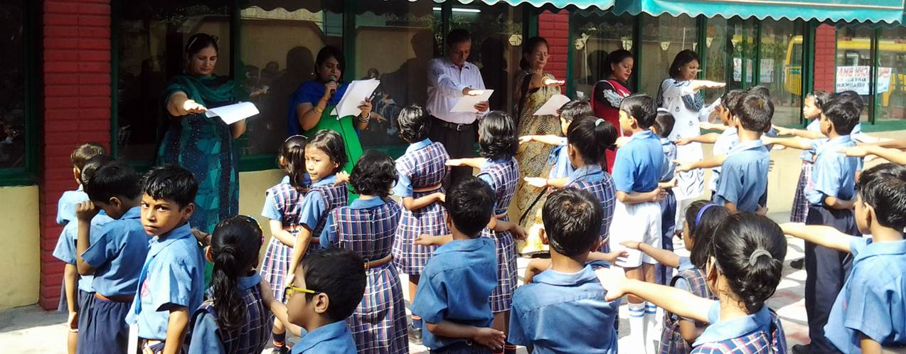 SANT NIRANKARI PUBLIC SCHOOL - GTB NAGAR - DELHI Photos, Images