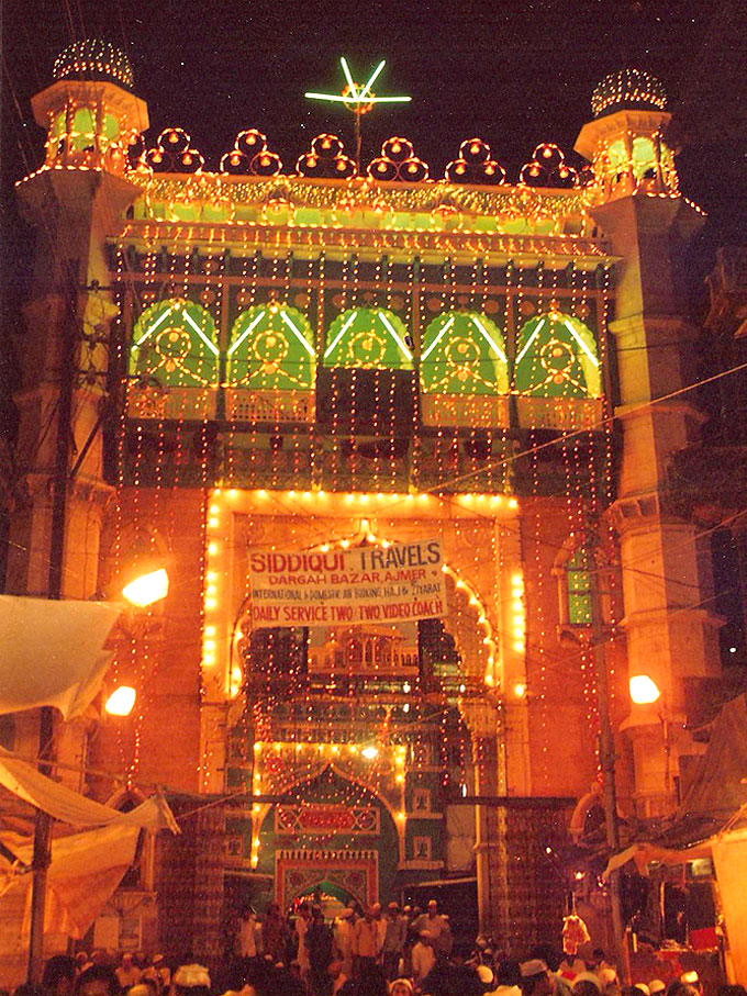 Ajmer sharif dargah ajmer photos images and wallpapers ajmer sharif dargah ajmer image 4 altavistaventures Images