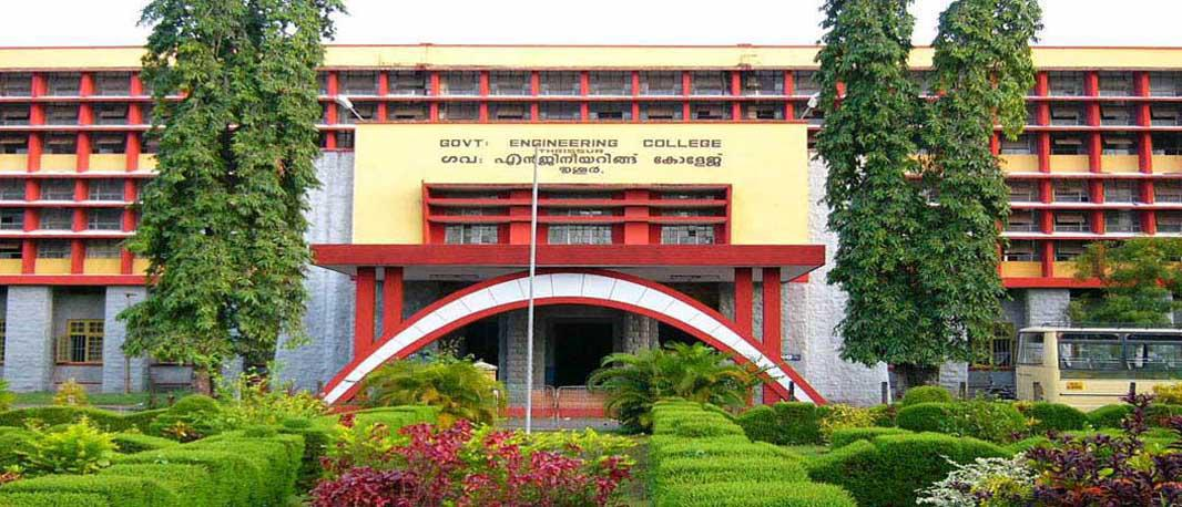 Government Engineering College Thrissur Reviews Address Phone Number Courses