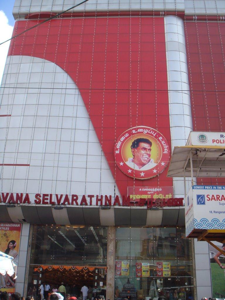 Uncategorized Saravana Stores Kitchen Appliances saravana stores chennai reviews photos