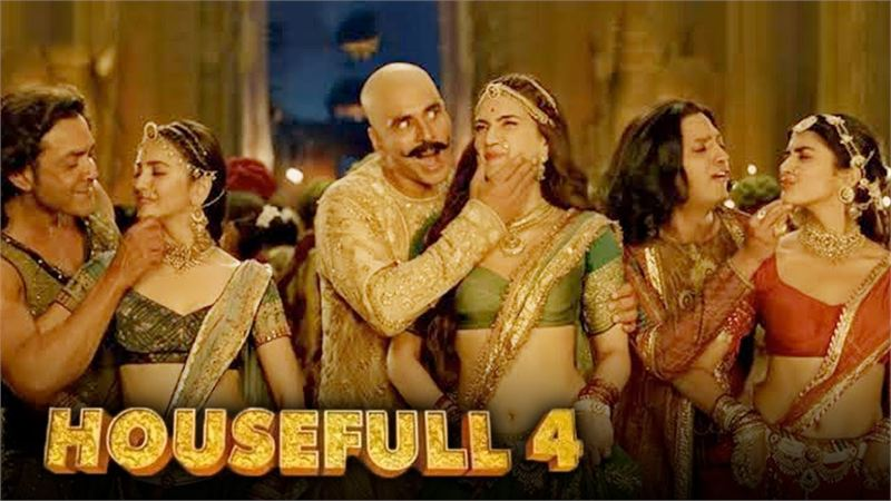 News: Housefull 4 full movie leaked online by Tamilrockers