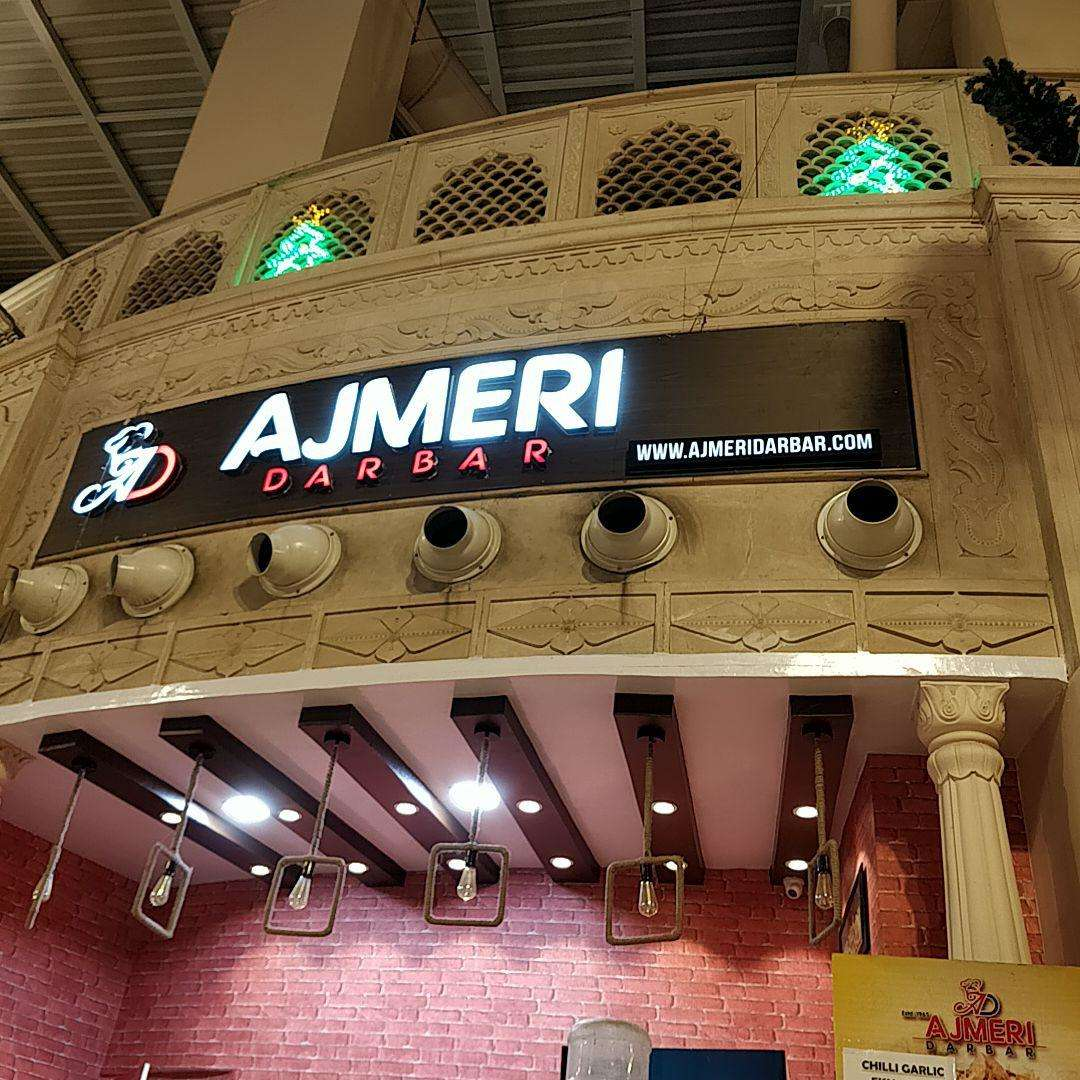 Ajmeri Darbar, Chamanganj, Kanpur Photo1
