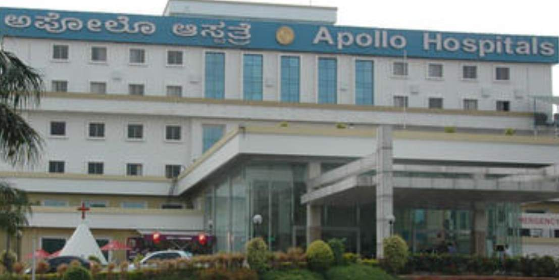 Apollo Hospital - Bannerghatta - Bangalore Photo1