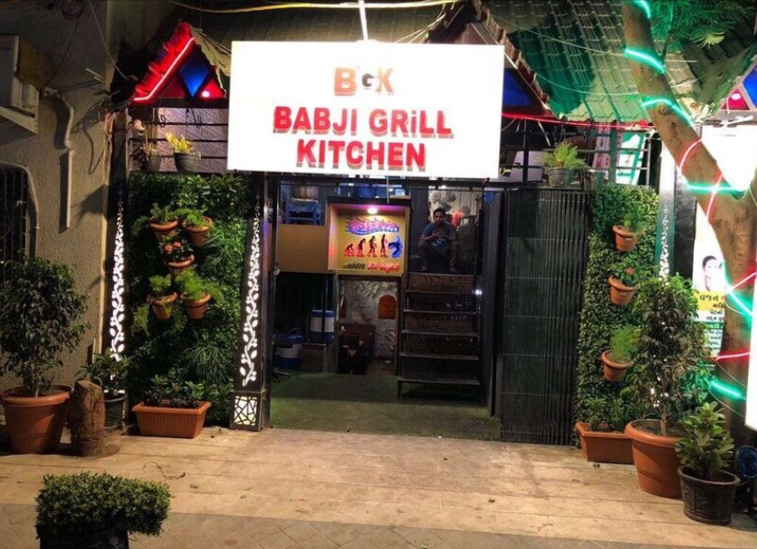 Babji Grill Kitchen, Kotecha Nagar, Rajkot Photo1
