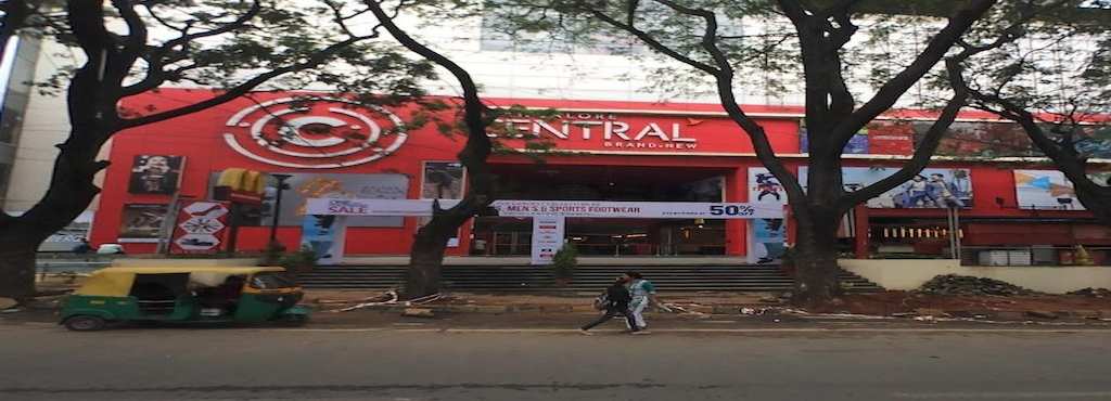 Bangalore Central Mall, JP Nagar, Bangalore Photo1