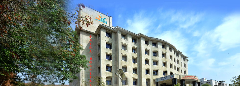 Batra Hospital - Delhi Photo1