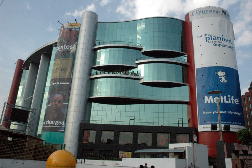 Centre Stage Mall - Sector 18 - Noida Photo1
