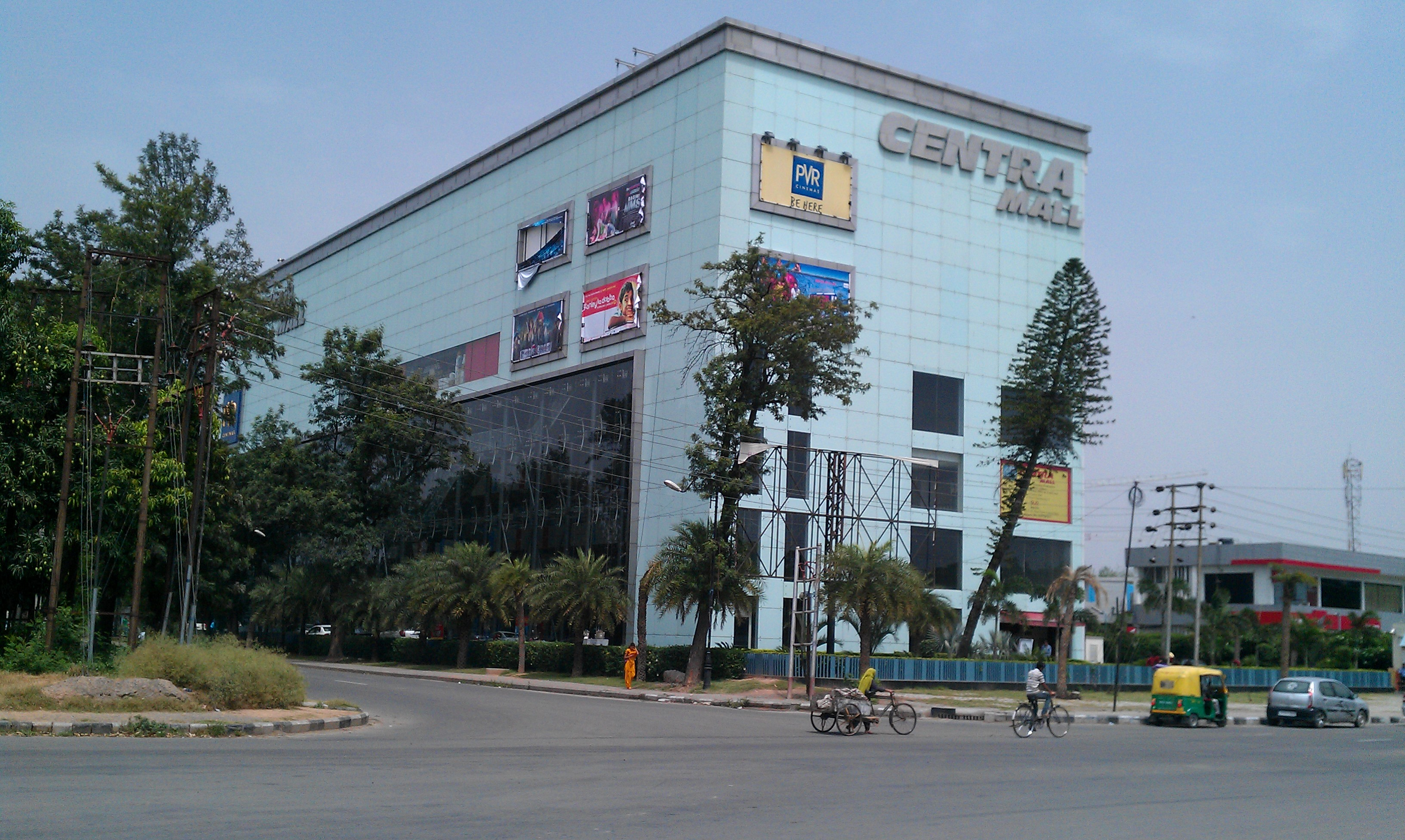 Centra Mall - Industrial Area Phase 1 - Chandigarh Photo1