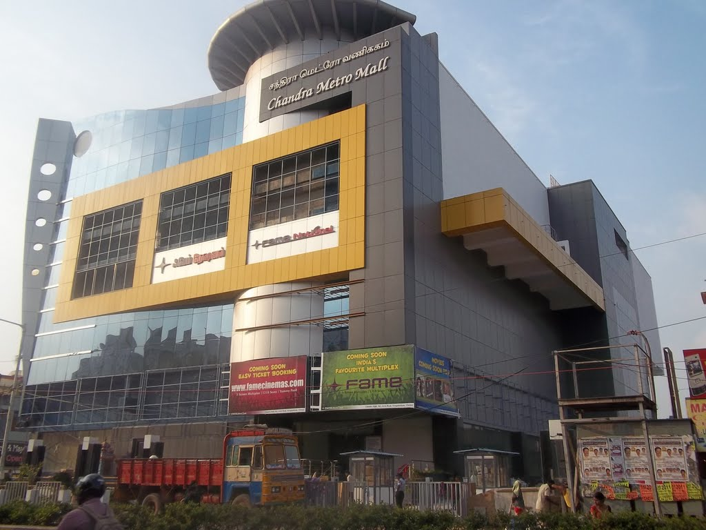 Chandra Metro Mall - Chennai Photo1