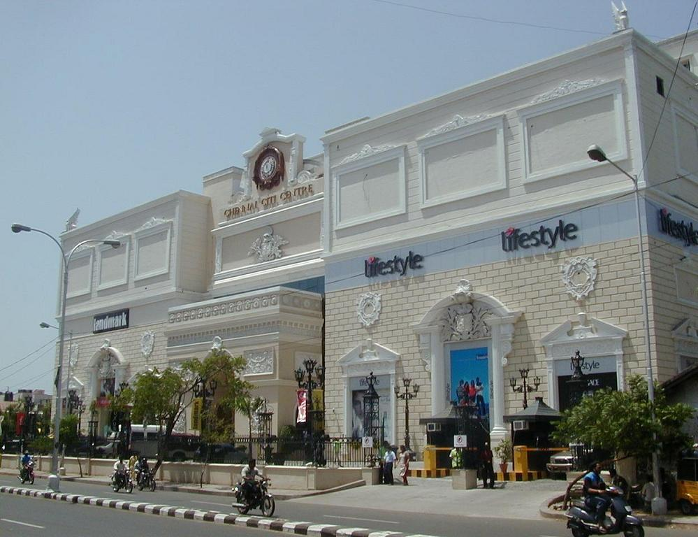 Chennai Citi Centre - Chennai Photo1