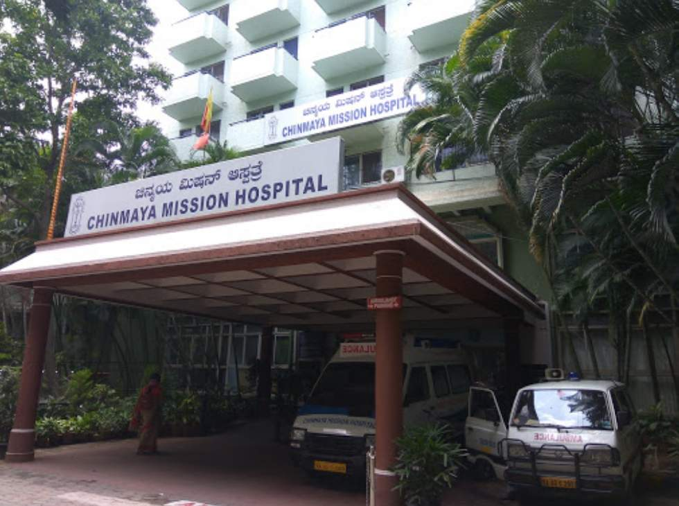Chinmaya Mission Hospital - Indiranagar - Bangalore Photo1