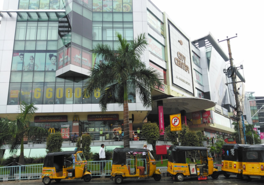 City Center Mall - Banjara Hills - Hyderabad Photo1