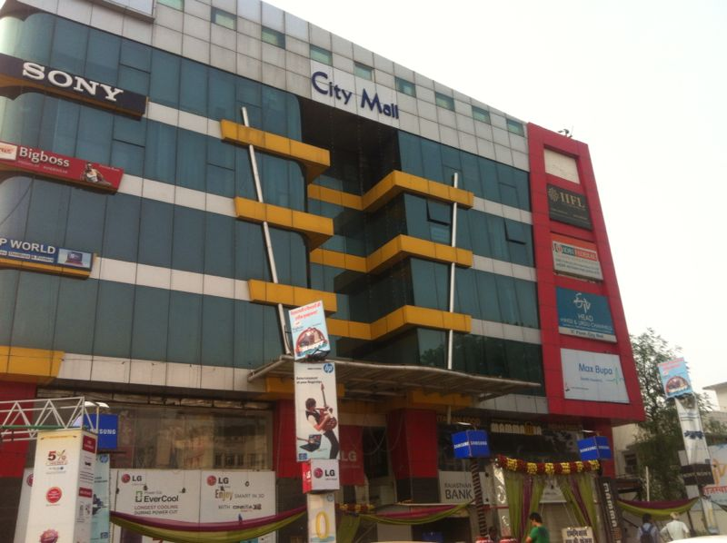 City Mall - Jaipur Photo1