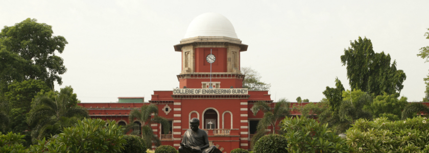 College of Engineering, Guindy - Chennai Photo1