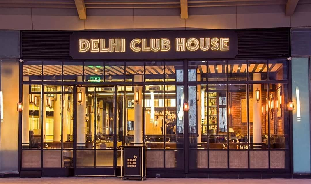 Delhi Club House, R K Puram, New Delhi Photo1