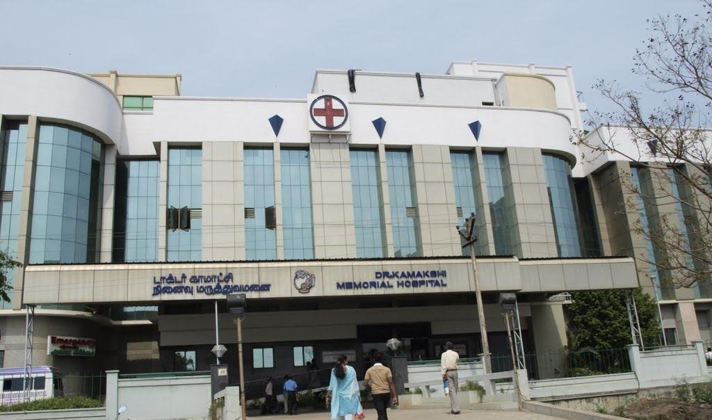 Dr. Kamakshi Memorial Hospital - Gowrivakkam - Chennai Photo1