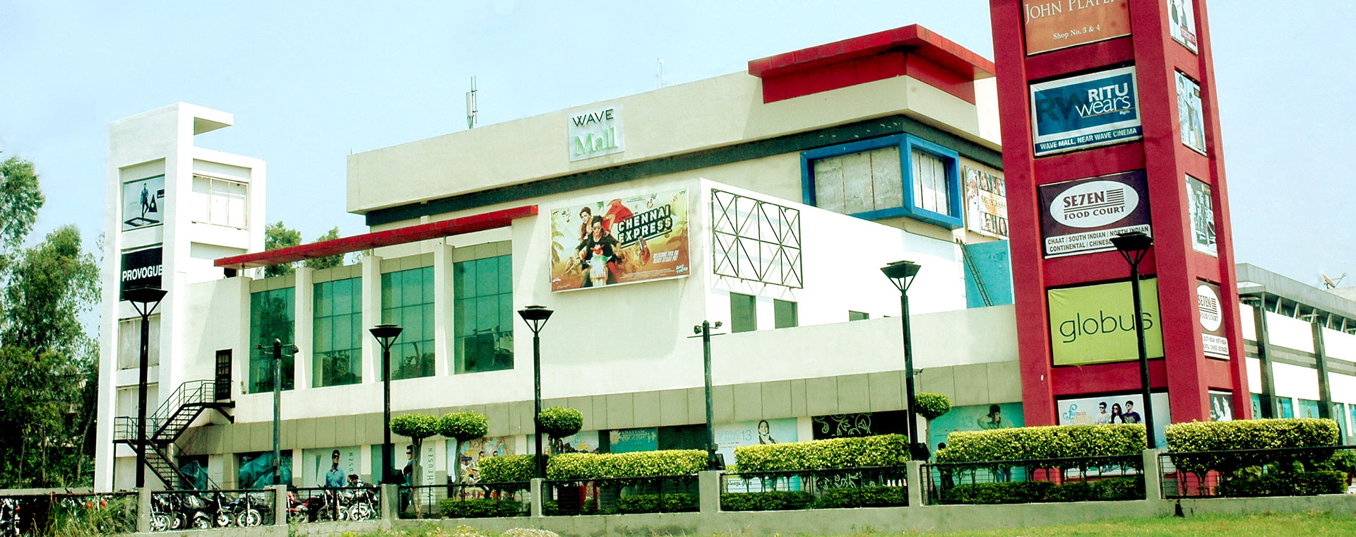 East End Mall (Wave) - Lucknow Photo1