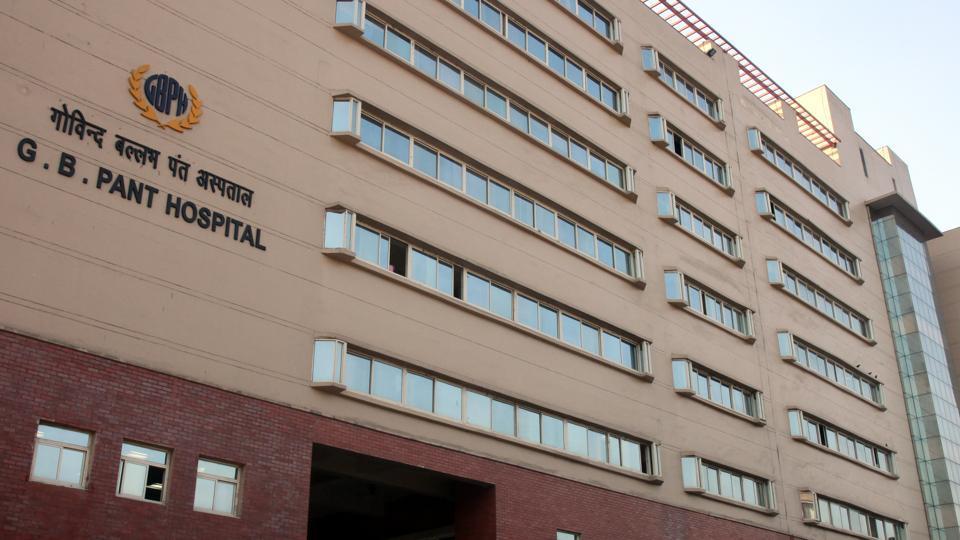 GB Pant Hospital - Delhi Photo1
