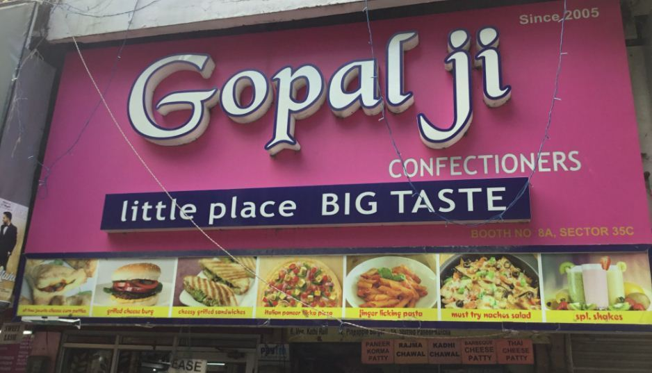 Gopal Ji Confectioners, Sector 35, Chandigarh Photo1