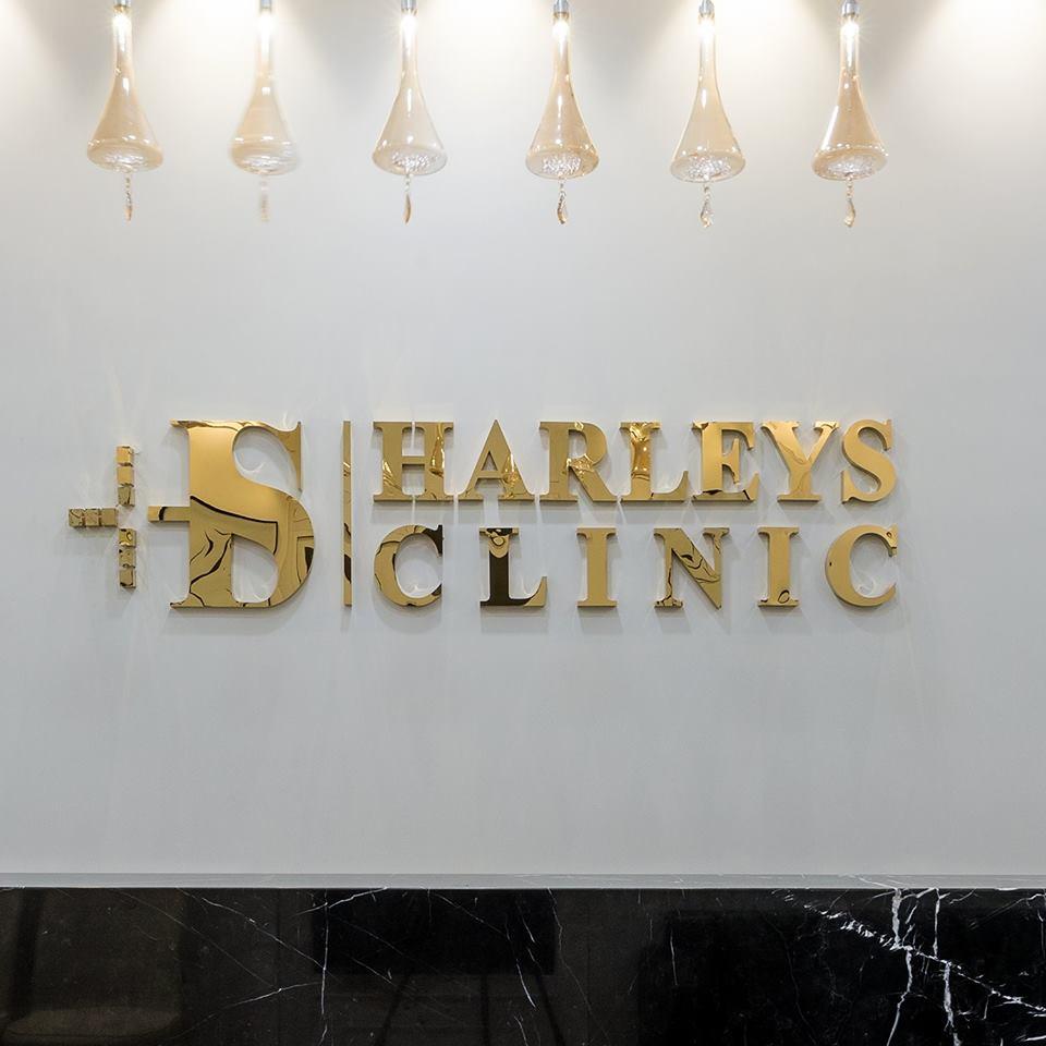 Harleys Clinic Photo1