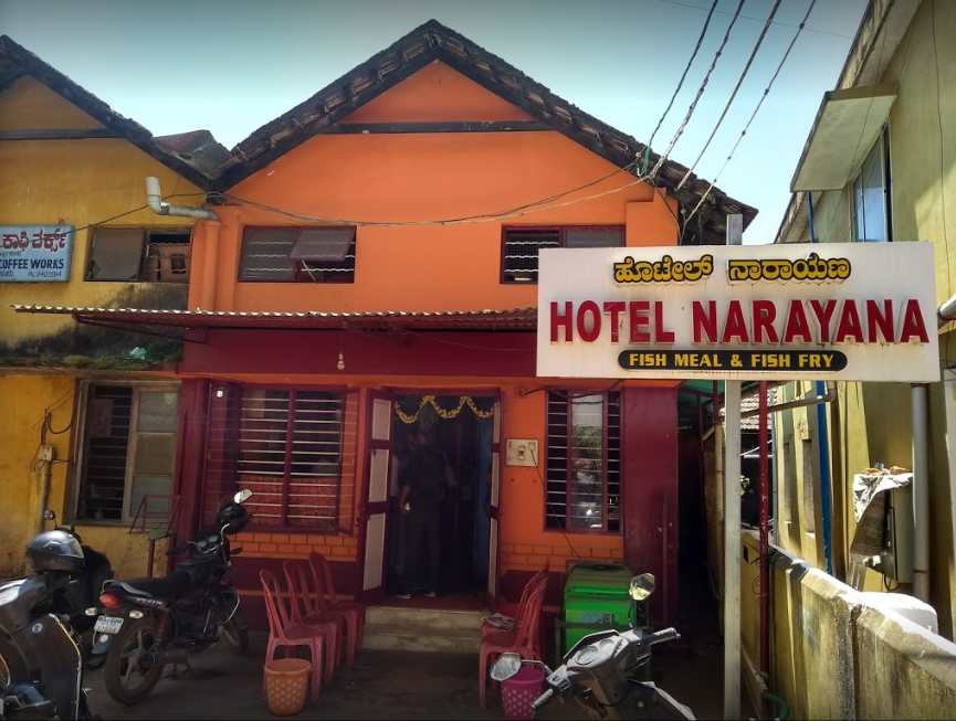 Hotel Narayana, Bunder, Mangalore Photo1
