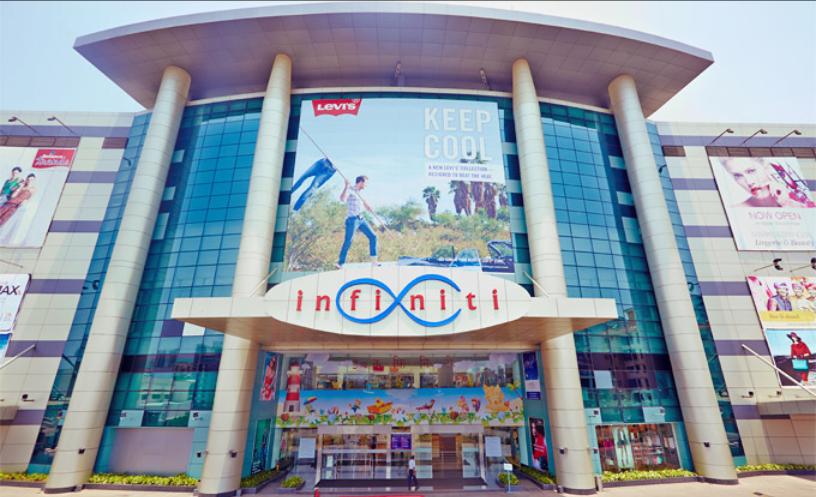 Infiniti Mall Photo1