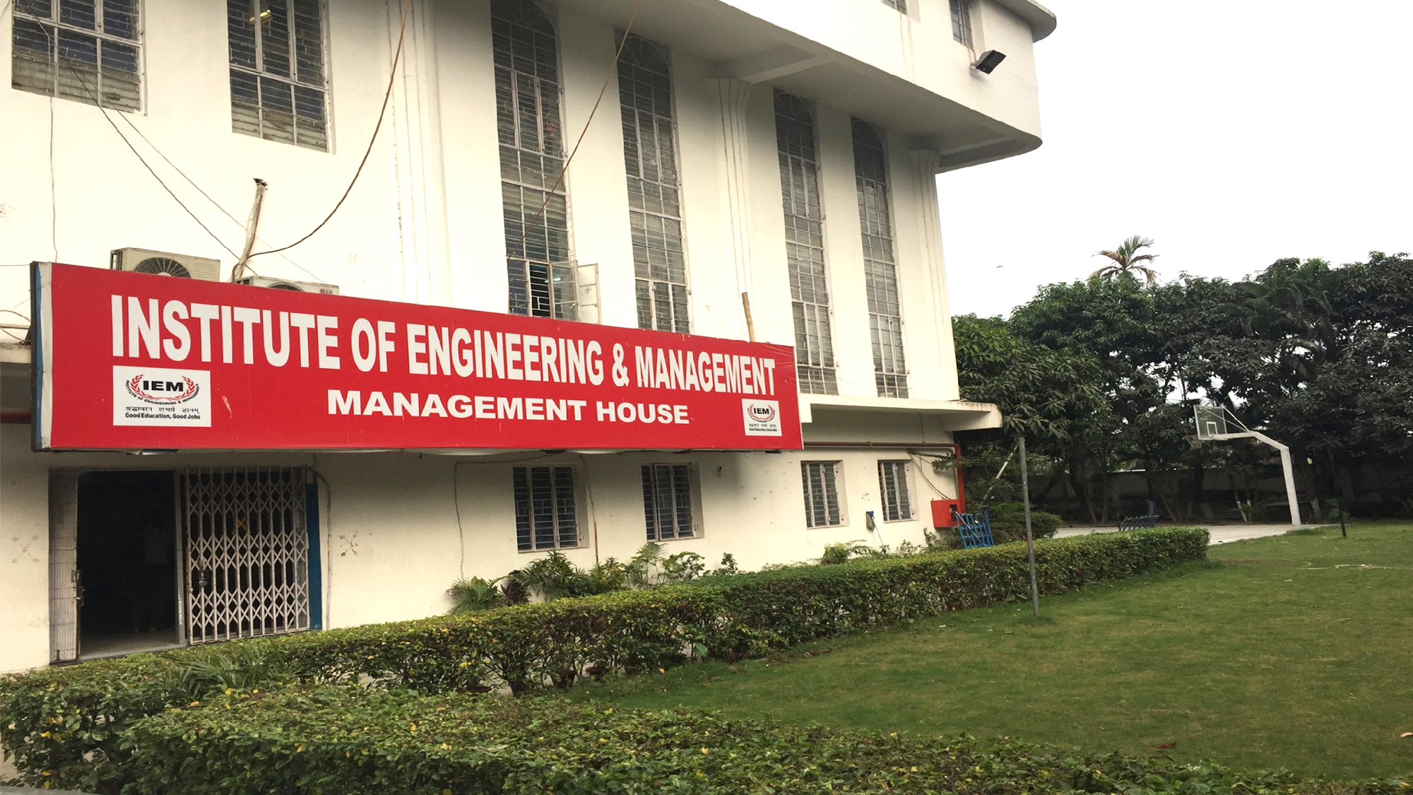 Institute of Engineering and Management (IEM) - Kolkata Photo1