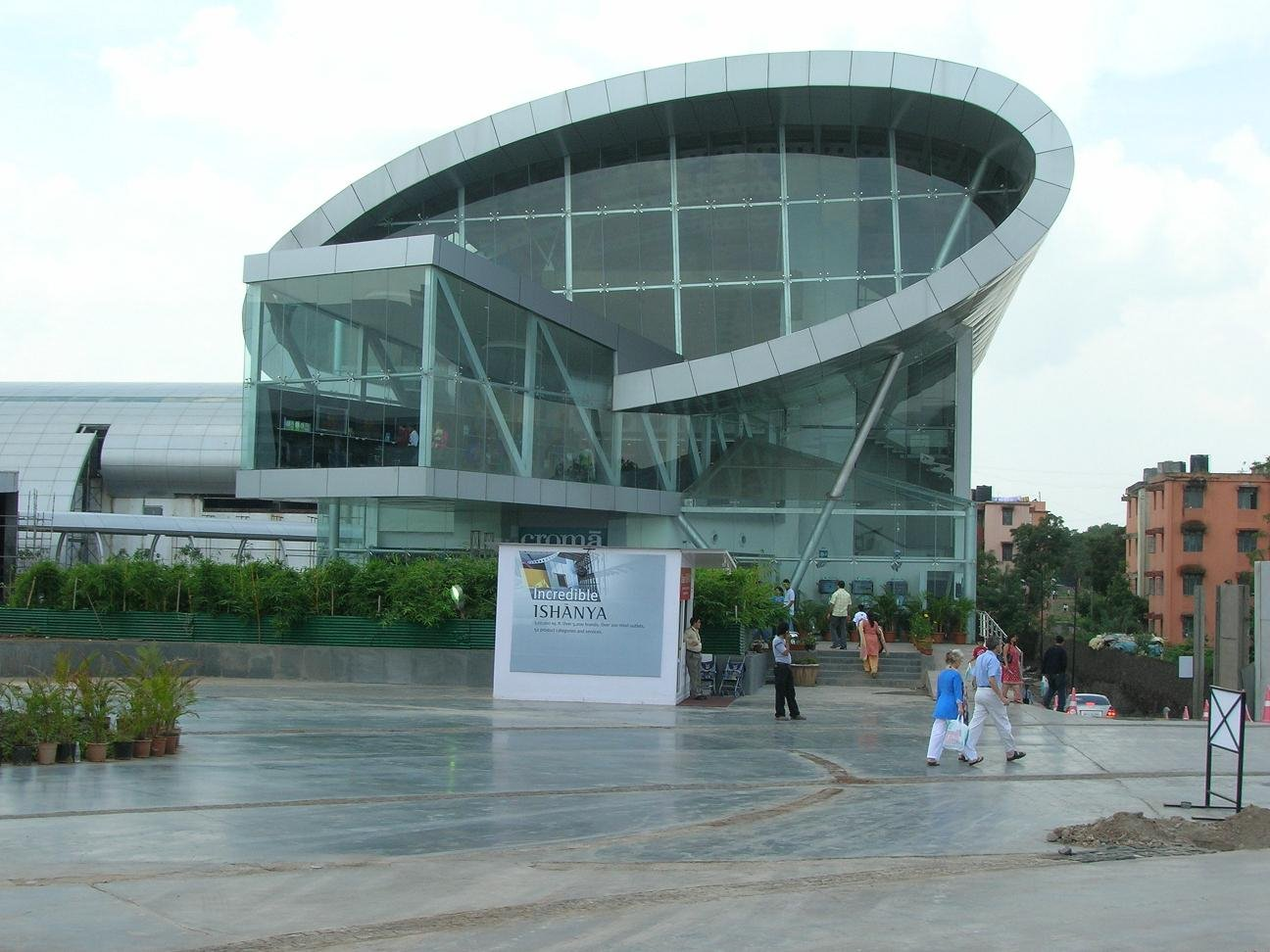 Ishanya Mall - Yerawada - Pune Photo1