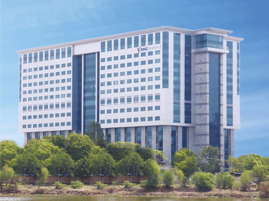 KIMS Hospital - Secunderabad - Hyderabad Photo1