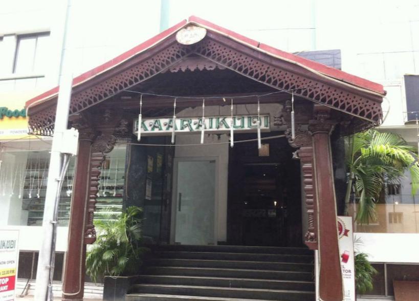 Kaaraikudi - Ashok Nagar - Chennai Photo1