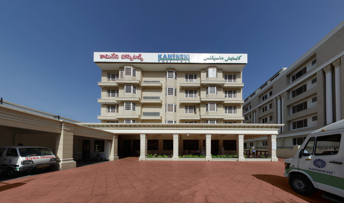 Kamineni Hospitals - L B Nagar - Hyderabad Photo1