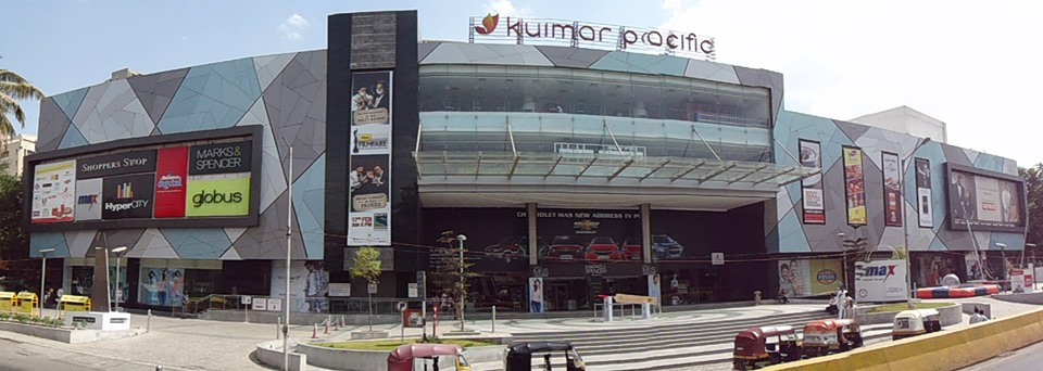 Kumar Pacific Mall - Swargate - Pune Photo1