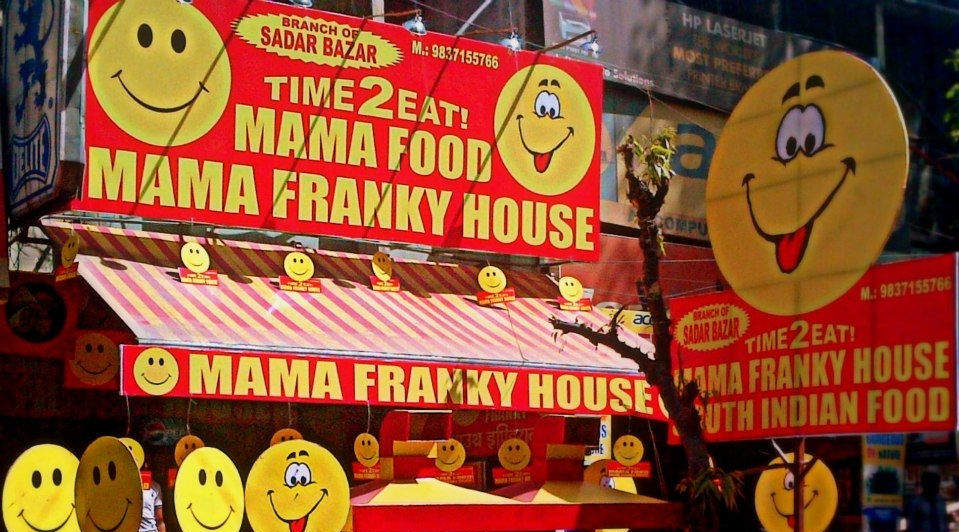 Mama Chicken Mama Franky House, Agra Cantt, Agra Photo1