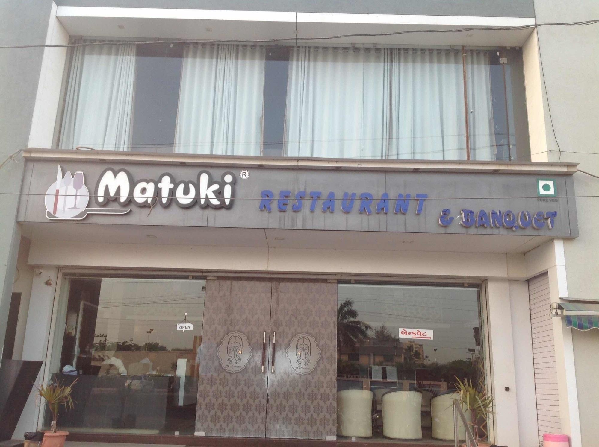 Matuki Restaurant, Kalawad Road, Rajkot Photo1