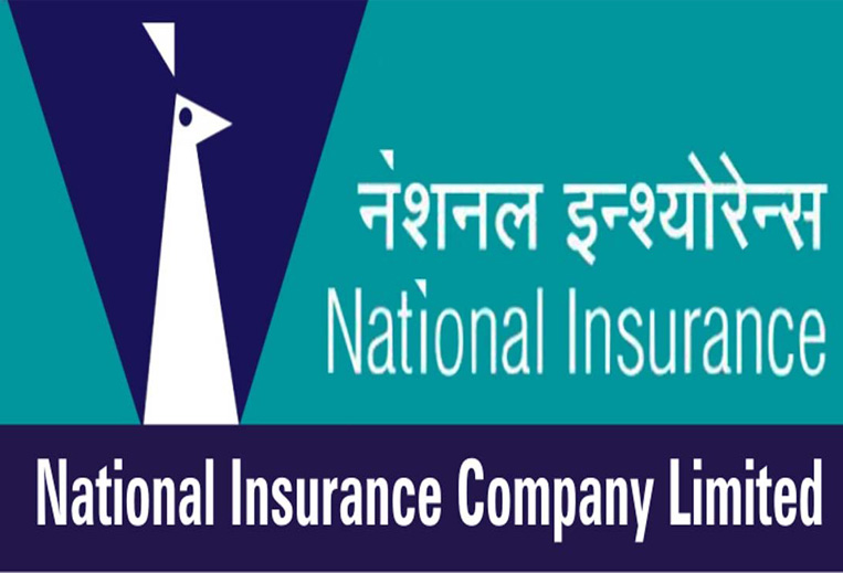 National Insurance Company General Insurance Photo1